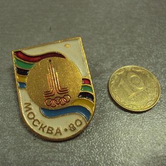 олимпиада москва 1980 №1950