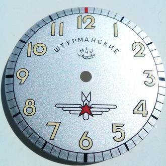 Циферблат на часы Штурманские 1Мчз.