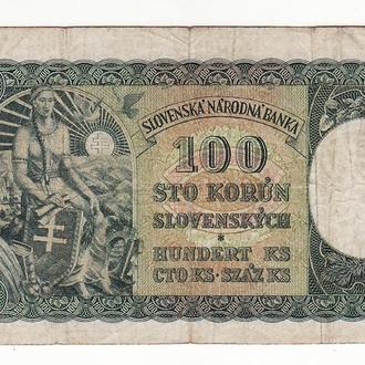 100 крон Словакия 1940 редкая, НЕ ОБРАЗЕЦ!
