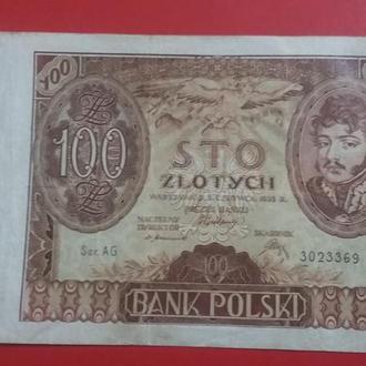100 злотых 1932