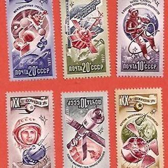 СССР  (0064)