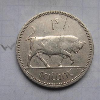 ИРЛАНДИЯ 1 шиллинг 1962 года (БЫК).