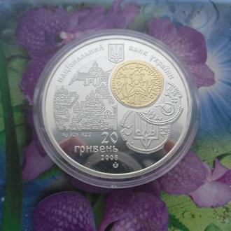 20гривен(((2008г) 1000летие монетного карбування