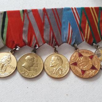 Медаль планка 7 медалей ВОВ Ленин Сталин Вооруженные Силы