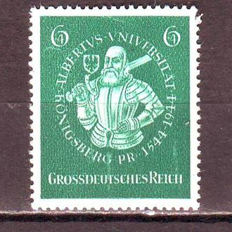 Немецкий Рейх**. 1944г.  Кенигсбергский Университет