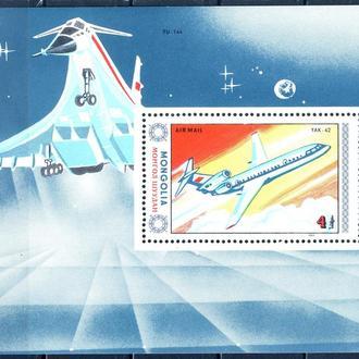 Монголия. Самолёты (блок)** 1984 г.