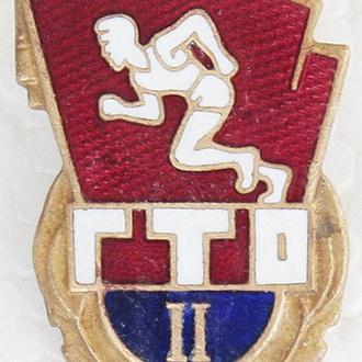 Значок, тяж. ГТО ІІ. (1-01).
