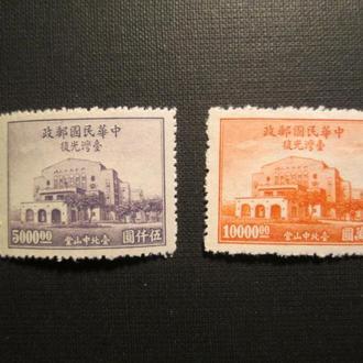 Китай, Присоединение Тайваня,полная серия