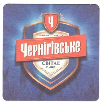 Бирдекель Черниговское светлое,Украина,г. Чернигов