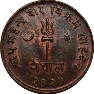 Непал 5 Paisa 1963  AU-UNC  A144