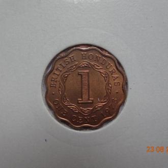 Британский Гондурас 1 цент 1973 Elizabeth II СУПЕР состояние очень редкая