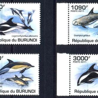 Бурунди 2011 ** Фауна морская Дельфины серия 9-50 евро MNH