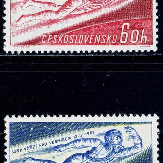 Чехословакия. Первый пилотируемый космический полет в мире (серия)** 1961 г.