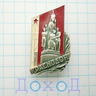 Значок Краснодон памятник Молодогвардейцам №2
