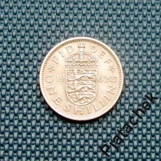 Великобритания 1 шиллинг 1962