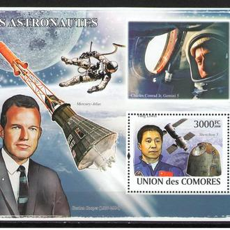 Коморы 2008 ** Космос Астронавты Корабли Спутники Космонавты бл MNH