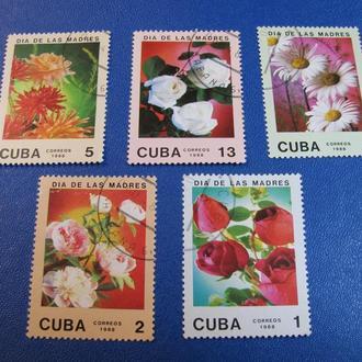 Флора Квіти Цветы Куба 1988