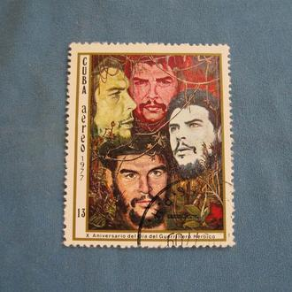 Куба 1977 год