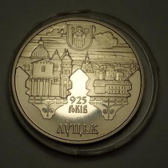 Луцьк, Луцьку 925 років / Луцк 925 лет 2010