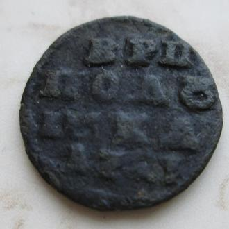 Полушка 1721 г.