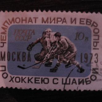 Чемпионат мира и Европы по хоккею с шайбой.