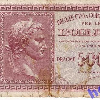 Ионические острова оккуп. 500 драхм 1941 Редкая!
