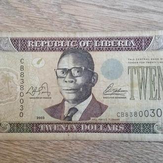 Либерия 50 долларов Африка 2003