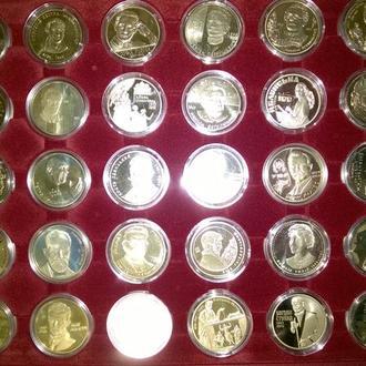 колекция монет выдающиеся личности