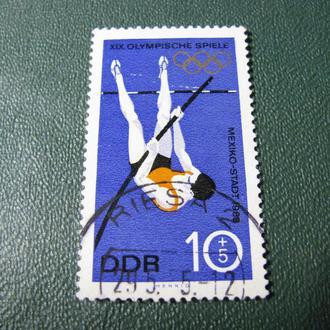 Спорт Німеччина Германия
