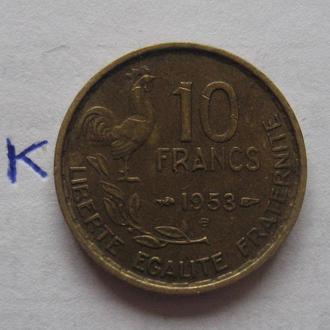 """Франция, 10 франков 1953 г. """"В""""."""