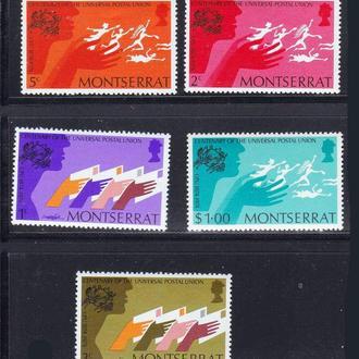 Монтсеррат 1974 г  MNH - UPU -