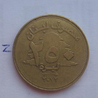 ЛИВАН, 250 ливров 2012 года.