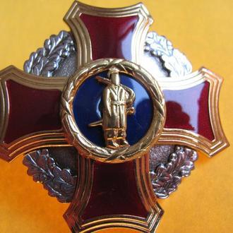 ХРЕСТ СЛАВИ МВС УКРАЇНИ