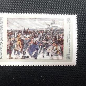 Марка 150 лет Востания Декабристов 1975год