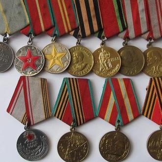 Комплек медалей