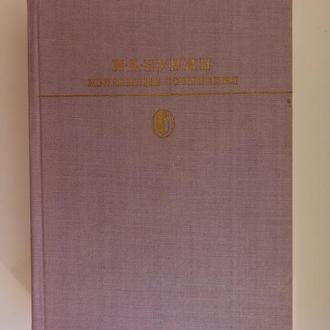 БК Избранные сочинения   - И.А. Бунин -