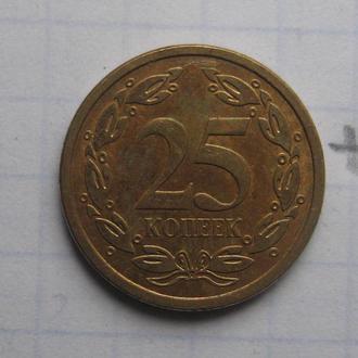 ПРИДНЕСТРОВСКАЯ МОЛДАВСКАЯ РЕСПУБЛИКА, 25 копеек 2005 г.