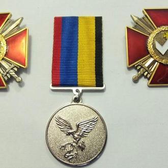Раннее вручение! Два ордена Богдана хмельницкого. Маленкие номера!