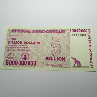 5 миллиардов долларов. Зимбабве, 2008, пресс, unc, оригинал!