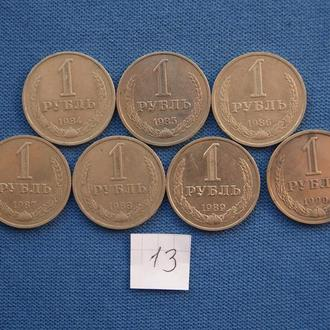 СССР  набор рублей  годовиков 1984 - 1990  ЛЮКС  № 13  годовики 7 шт