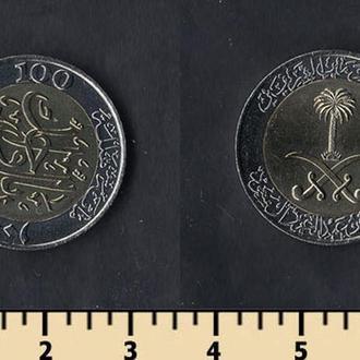 Саудовская Аравия 100 халала 1999