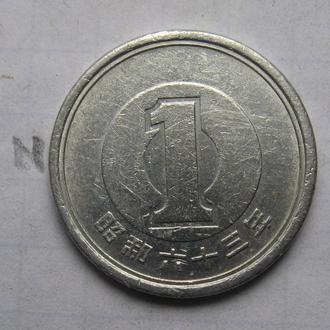 ЯПОНИЯ, 1 йена (20).