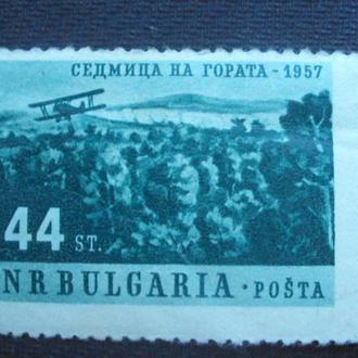 Болгария 1957г. негаш.