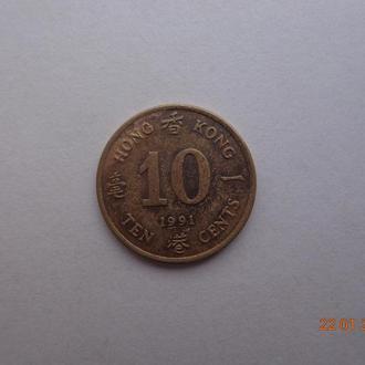 Британский Гонконг 10 центов 1991 Elizabeth II редкая