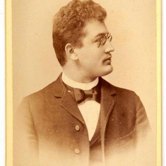 Кабинетка Кабинет Портрет 1900-е гг. Heidenheim Germany fB03