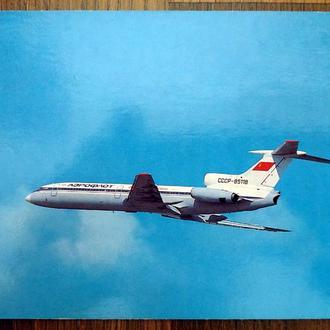 Аэрофлот. Самолет Ту-154.