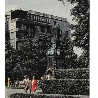 Календарик 1973 Пресса, газета Известия, памятник Пушкину