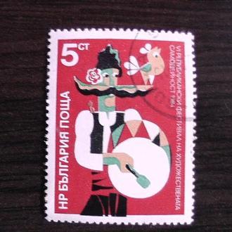 Марка Болгарии