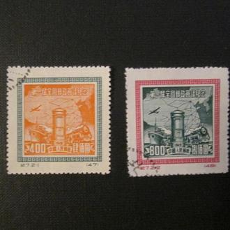 Китай, Почтовая конференция.Северо-Восток