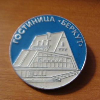 Гостиница Беркут Карпаты туризм (1)
